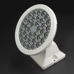 RGB Eclipse LED Flood Wall Washer 40W